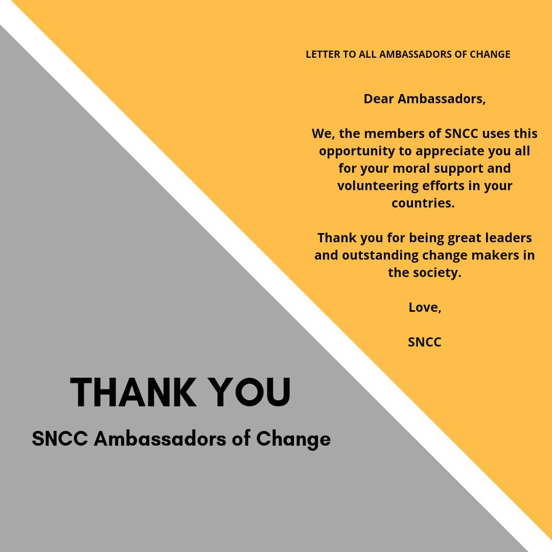 SNCC1